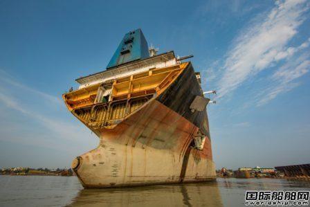 日本船级社首次向孟加拉国拆船厂颁发合规声明