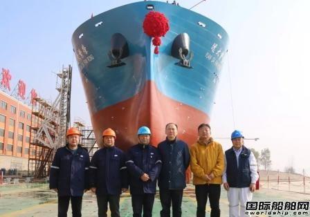 武船建造首艘700箱多用途集装箱船下水
