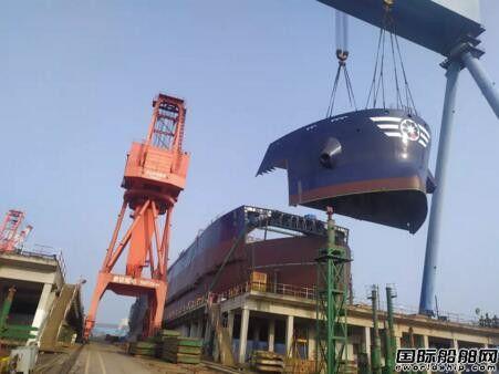 舟山中远海运重工第6艘81600吨散货船实现主船体成型