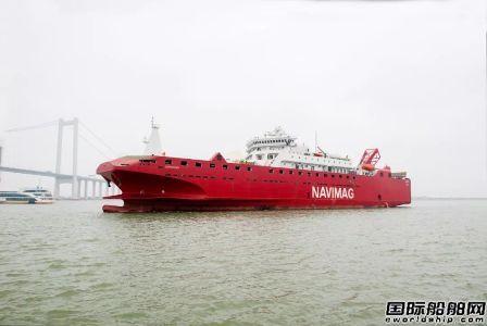 新船重工一艘150米客滚船试航成功