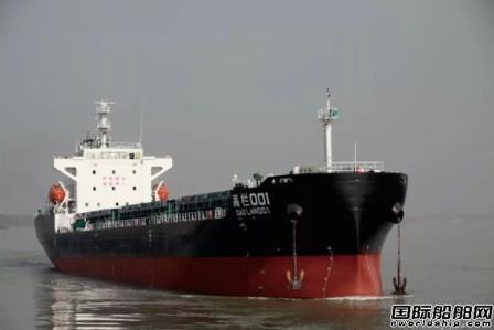 """珠海港航运首艘万吨级散货船""""高栏001轮""""成功首航"""