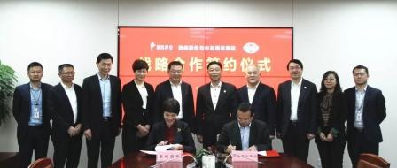 象屿股份与中远海运集运签订战略合作框架协议