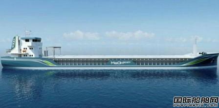 德国船东将订造全球首艘甲醇动力多用途船
