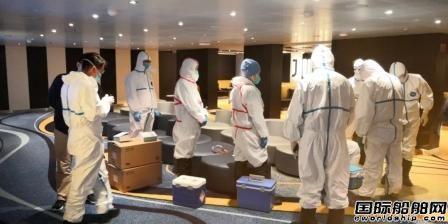 """多艘邮轮发现发热病例!成""""移动传染源""""?"""