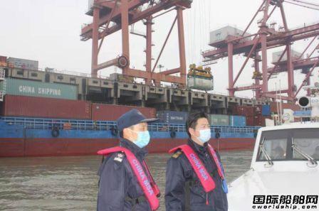 长江海事局为疫情防控物资运输船舶开辟水上绿色通道