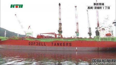 福冈造船发生事故1名工人死亡