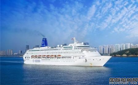 """8艘邮轮停航!中国邮轮市场遭""""病毒""""重创"""