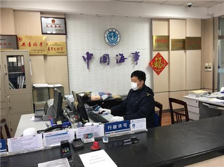 去过武汉的船员发烧了,船长主动向洋山港海事局汇报