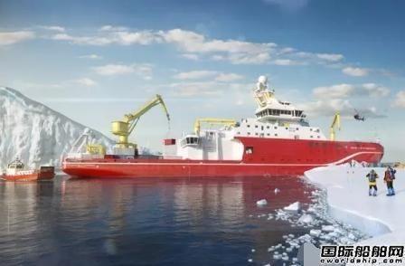 英国船厂建造最新极地科考船即将服役