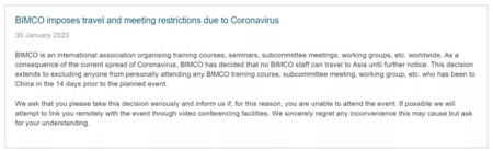 BIMCO因新型肺炎疫情中止员工前往亚洲