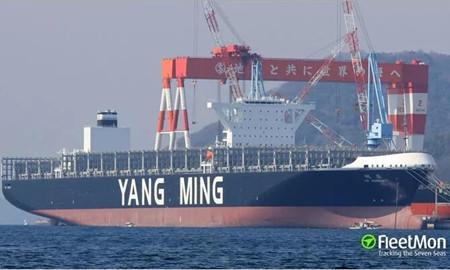 阳明海运一艘超大集箱船在希腊被拒绝靠泊