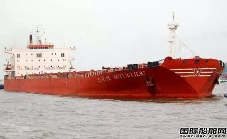 Giuseppe Bottiglieri出售4艘船退出油轮市场