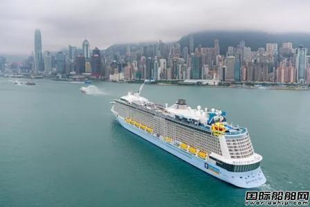 """皇家加勒比""""海洋光谱""""号邮轮撤出上海改航台湾"""