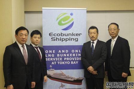 Ecobunker获投资将订造第二艘LNG供气船