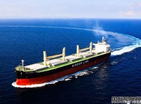 台湾散货船船东受益中美贸易协议签署
