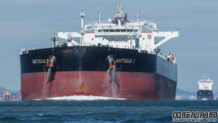 新时代造船敲定新年首份订单