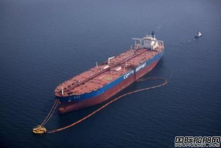 美国财政部取消对中远海运集团部分制裁
