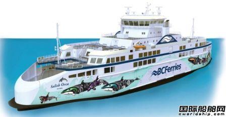 BC Ferries下单订造第四艘LNG动力渡船