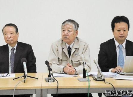 日本百年船厂申请破产重整负债超百亿日元