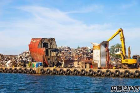 孟加拉首家拆船厂获日本船级社颁发符合香港公约证书