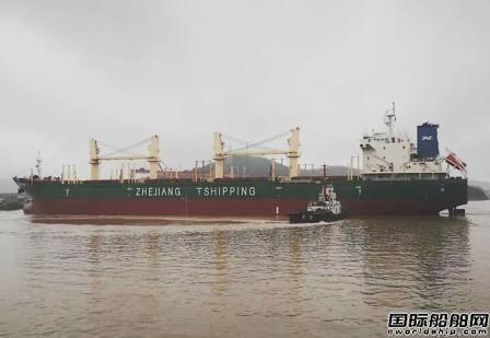 浙江海运两艘船首次应用数字光纤罗经环球航行