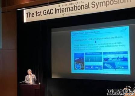 日本邮船计划采用氨作为零排放船用燃料