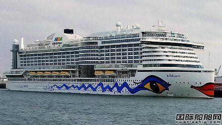 """""""AIDAperla""""号邮轮乘客发病遭多国拒绝入港"""