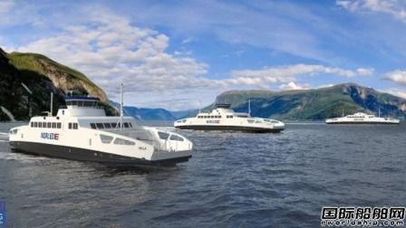 肖特尔为全球首艘氢动力渡船提供推进装置