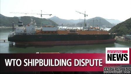 日本再向WTO投诉韩国巨额补贴造船业扰乱市场