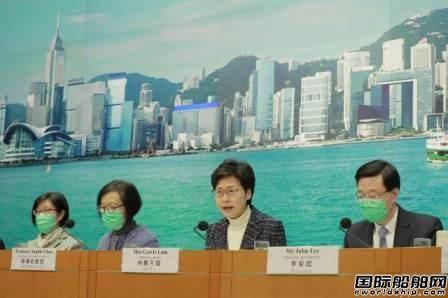 """香港宣布两个邮轮口岸""""封关""""防止疫情扩散"""