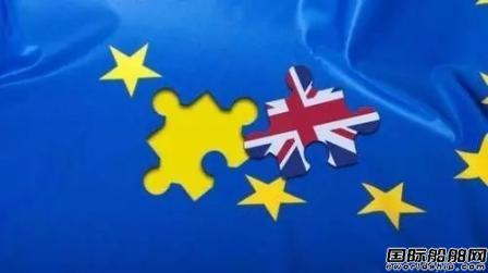 欧洲船东呼吁欧盟与脱欧后英国继续保持航运合作