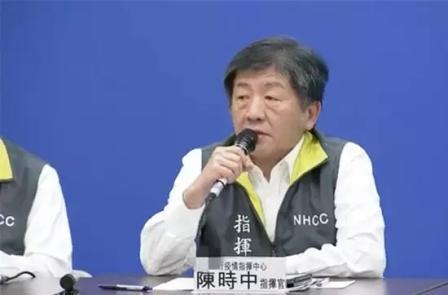 112艘次!台湾宣布禁止所有国际邮轮靠泊