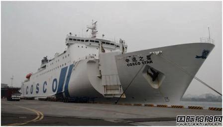 台当局称两岸海运客运直航2月10日起暂停