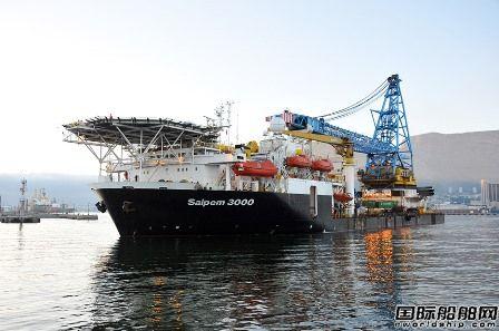 Saipem获多份EPCI合同总价值5亿美元