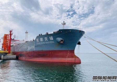 招商轮船新加坡公司全力将船期损失降到最小