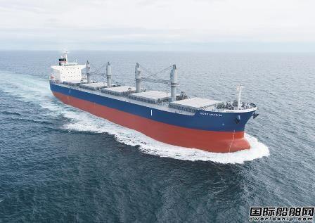 三井E&S造船交付1艘64000吨散货船