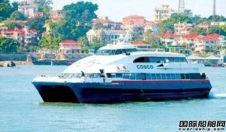 台湾暂停两岸大小三通客运涉8家台湾航运公司