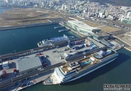韩国政府宣布禁止所有邮轮入境防止疫情扩散