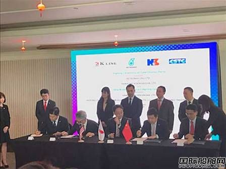 川崎汽船确认在沪东中华订造2艘大型LNG船