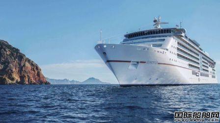 皇家加勒比13亿美元收购赫伯罗特邮轮50%股份