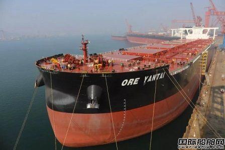 北船重工交付招商局能源首制32.5万吨矿砂船