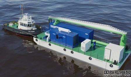 达门船厂新推压载水预过滤驳船