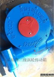 QDX3-S9阀门传动蜗杆蜗轮箱