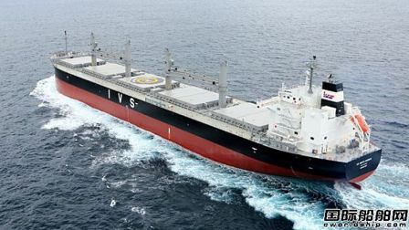 Grindrod增资控股散货船公司IVS Bulk