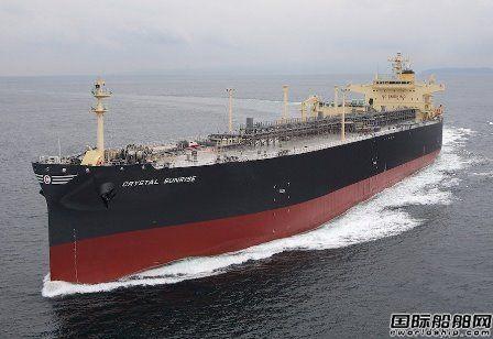 川崎重工获1艘84000立方米VLGC订单