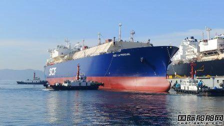 现代三湖重工一艘17.4万方LNG船命名