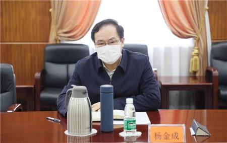 中国船舶集团召开船海业务疫情防控与经营生产工作专题会