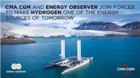 """达飞携手""""能源观察者""""号探索未来氢能源"""