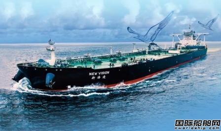"""招商轮船数字化战""""疫""""确保船队运输正常高效"""