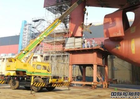 大船集团32.5万吨矿砂船9号船完成节点